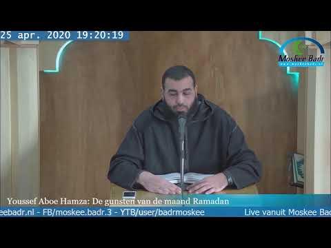 Youssef Aboe Hamza: De gunsten van de maand Ramadan