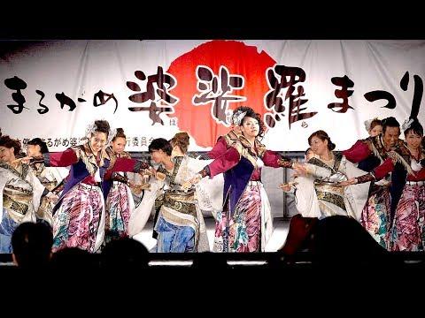 【月下桜舞連 公式】まるがめ婆娑羅まつり2017