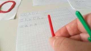 Учимся читать без слез. 9. Обучение грамоте для дошкольников. Просто включайте ребенку это видео.