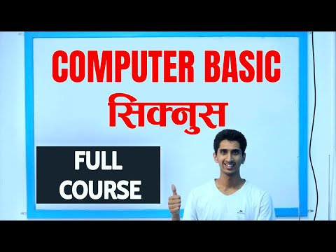 Computer Basic Full Course In Nepali - Free Computer Basic Course