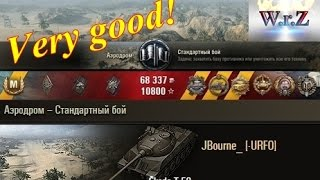 Škoda T 50  Very good! Аэродром  World of Tanks 0.9.15.1
