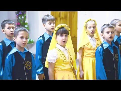 Отчётный концерт ЦКП