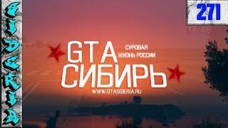 GTA Siberia MTA РОЗРОБКА МОДЕЛІНГ НАЛАШТУВАННЯ #271