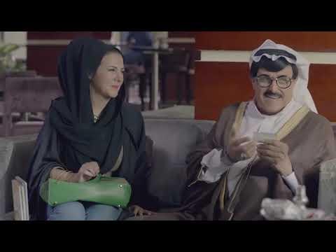 شوفوا  سمير غانم ودنيا سمير غانم باللهجة الخليجية 😂😂 هتموت من الضحك🤣🤣