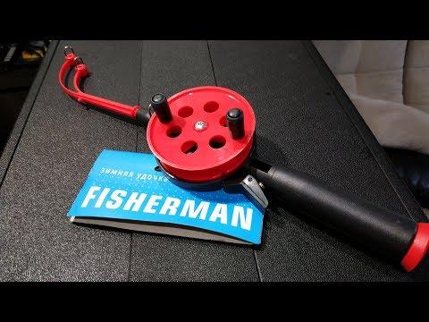 Видеообзор зимней удочки Fisherman YL701 по заказу Fmagazin