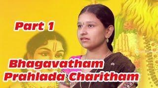 Bhagavatam - Prahlada Charitham In Tamil - Part 1 - Kum. Durga Krishnan