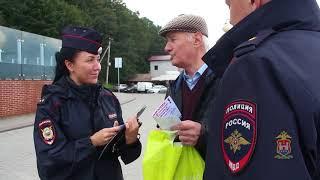 «Предупрежден – значит вооружен!» В Светлогорске полицейские организовали масштабную акцию против те