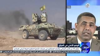نشرة أخبار الصباح من التلفزيون العربي | 21 - 3 - 2016 | الجزء الأول