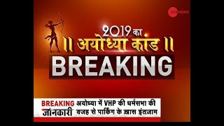 This segment of Zee News brings to you latest updates. Watch Prime ...
