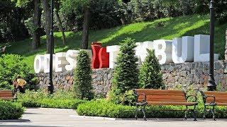 Прогулка по ОДЕССЕ 2019 / Самый Красивый ПАРК / Стамбульский парк Walking ODESSA 2019 Istanbul Park