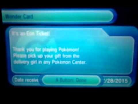 ORAS: HOW TO GET THE EON TICKET - YouTube