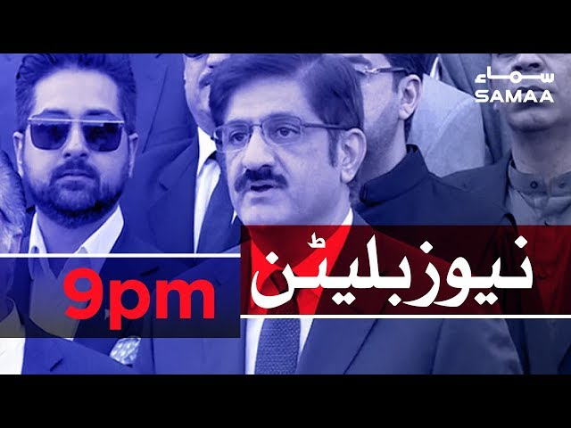 Samaa Bulletin - 9PM - 24 April 2019
