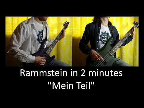5) Rammstein - Mein Teil (Guitar & Bass lesson + TABs   Cover HD)