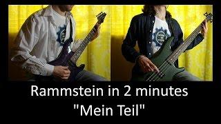 5) Rammstein - Mein Teil (Guitar & Bass lesson + TABs | Cover HD)