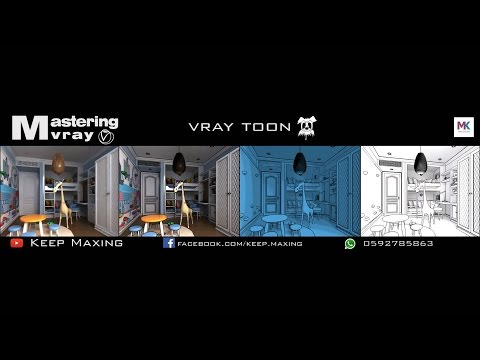 Mastering Vray Lighting & Materials - 044 vray toon by Keep Maxing