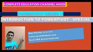 PowerPivot Begins - Series 1 - Small Introduction of PowerPivot