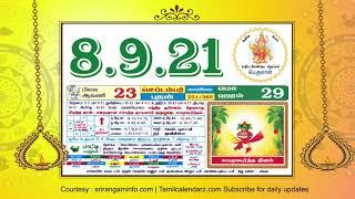 Today Rasi palan, 8 September 2021 - Tamil Calendar screenshot 3