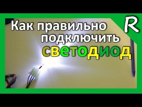 О светодиодных лентах и их подключении