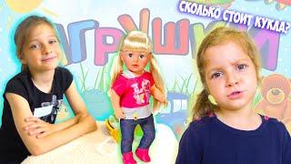Ева и Лиза играют в Магазин игрушек и Коварный Покупатель