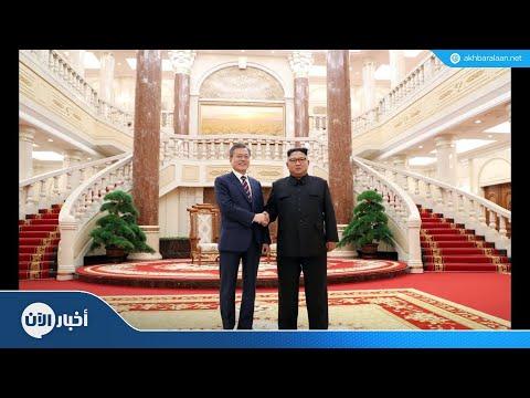 خمس قمم على مر التاريخ بين الكوريتين  - نشر قبل 2 ساعة