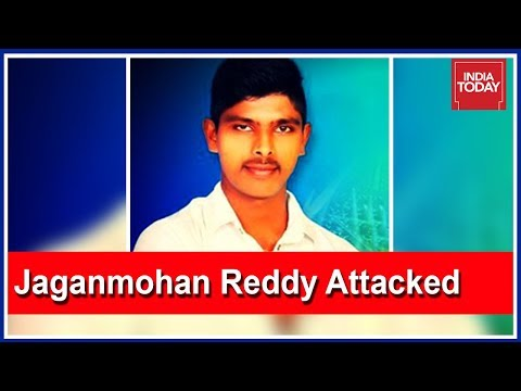 Attacker Reveals The Motive Behind Attack On Jaganmohan Reddy | 5ive Live