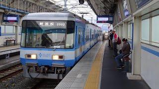 【走行音】遠州鉄道始発列車 上島→新浜松 2000形 2018.5.20