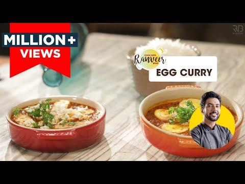 Easy Egg Curry recipe | अंडा करी कैसे बनाएं | Chef Ranveer Brar