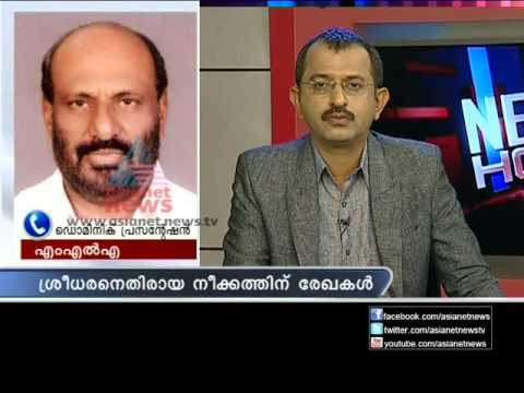 News Hour Part 1: 20th Oct 2012 Discussion on Kochi Metro