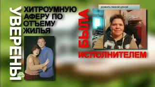 "Нтв Чп Расследование ""Каратаево"""