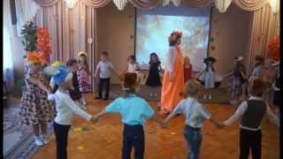"""""""Хоровод зверят с Осенью """" Евтодьевой Аллы"""