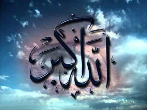 تلاوة عراقية جميلة بصوت القاريء عبد المجيد الشيخلي سورة الاحرزاب
