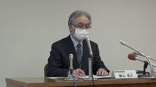 小樽市福祉部生活支援第1・2課閉鎖 職員3名陽性画像