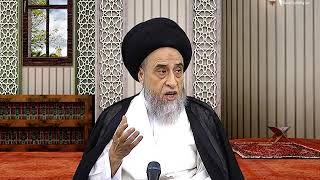 رفع الصوت بالصلاة على النبي و آله من مذهبات النفاق - السيد صباح شبر
