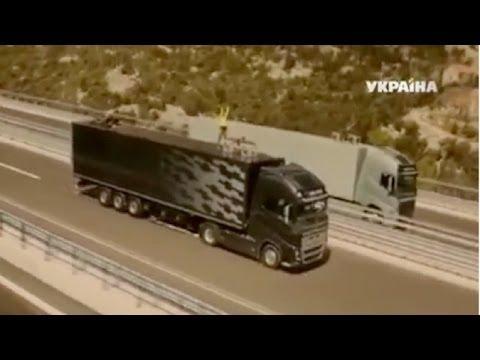 Картинки по запросу На канате при скорости 80 км/час между грузовиками Вольво