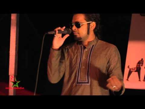 Er Beshi Valobasha Jay Na-Shafiq Tuhin