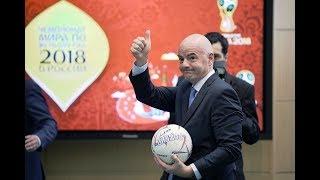 Глава ФИФА призвал фанатов не бояться ехать в Россию на ЧМ 2018