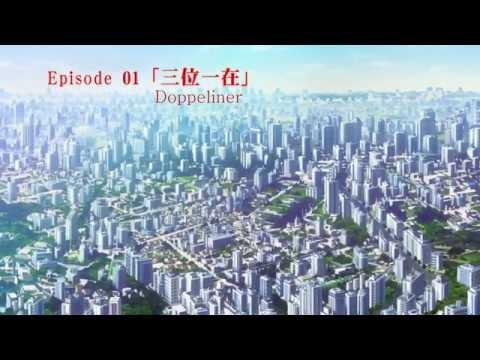 kurokami the animation 01 vostfr