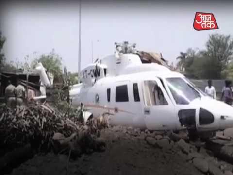 CM Devendra Fadnavis Survives Plane Crash in Maharashtra's Latur