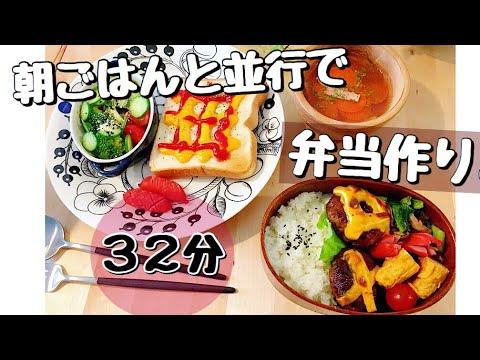 ���当作り♯16】�食�並行���当作り�料�動画】
