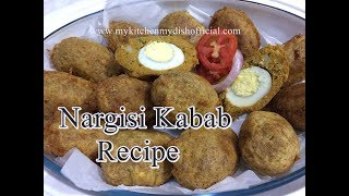 Nargisi Kebab Recipe | Ramadan Special Requested Recipe - English Subtitles