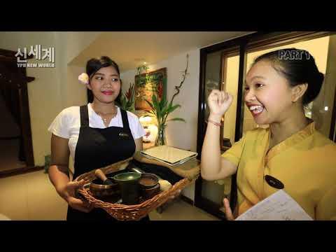 A69-1 BALI RELAX MASSAGE, INDONESIA, JASMINE AROMATIC HOUSE, 발리 스파 마사지, 자스민 아로마틱 하우스