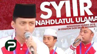 Syiiran NU Gus Azmi & Syubbanul Muslimin Live HD Istighosah Kubro 2018   Di Gor Delta Sidoarjo