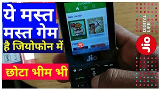 Jio Phone : Games in Jio Phone Chhota Bheem,Axe Man and Much more games