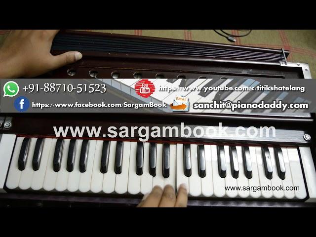 Kya Khoob Lagti Ho (Dharmatma) Harmonium Lesson ~ Sargam book