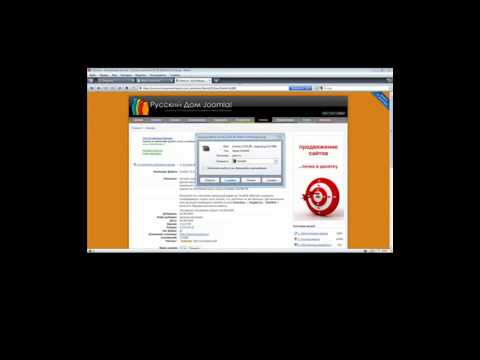 Установка Joomla на бесплатный хостинг Oxnull Net