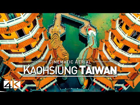 【4K】Drone Footage | KAOHSIUNG 2019 ..:: Taiwan's Beautiful Metropolis