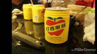 Mala Hot Pot 馬辣頂級鴛鴦鍋 (TaiPei)