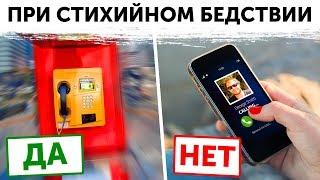 Почему телефоны-автоматы все еще встречаются на улицах