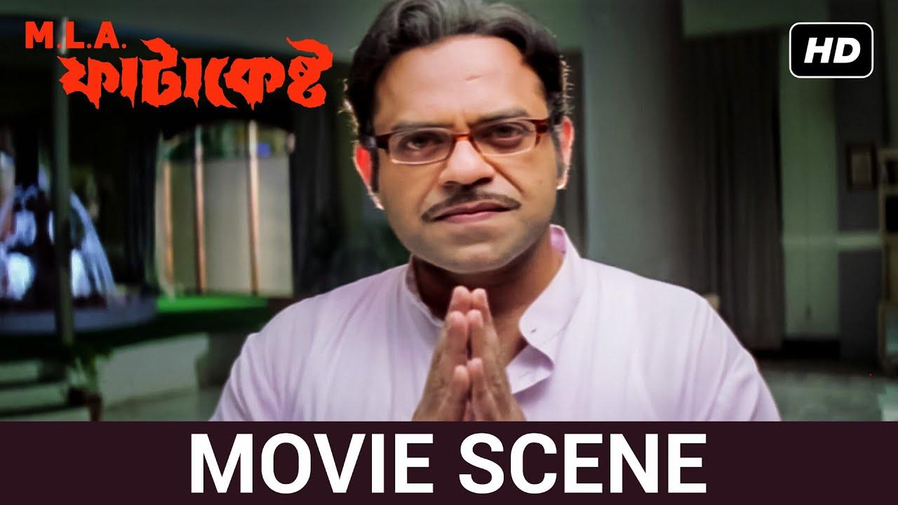 দুজন সহযোদ্ধার সামনে একজন মাফিয়া | Mithun | Koel | MLA Fatakeshto |Movie Scene|SVF