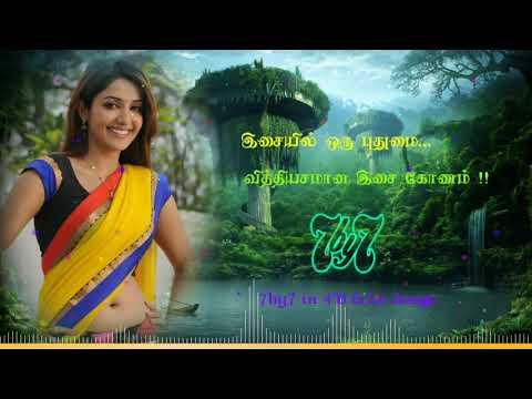 சுத்துதடி பம்பரத்த போல 🦋🌷🦋 Tamil Echo Effect Songs